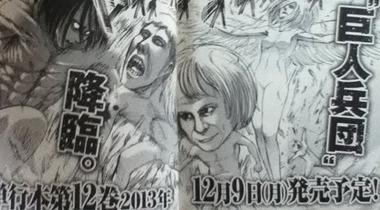 进击的漫画_邪恶标签_第2页-漫漫画-微资讯热门色日本漫画巨人图片