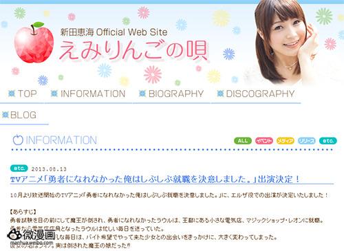 动画新番图片1376455137-1