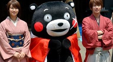 熊本萌熊探访《浪客剑心》真人电影拍摄片场