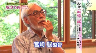 日本吸烟文化研究会为《起风了》吸烟多报不平