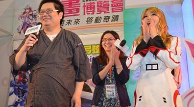 《IS》作者弓弦逸鹤赴台 透露将创作台湾角色
