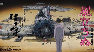 宫崎骏《起风了》热映促进零式战机模型热卖