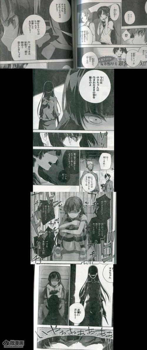漫画小说图片1377571261-2