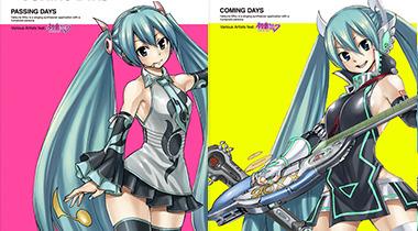 《妖精的尾巴》真岛浩为初音未来CD绘制封面
