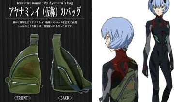 《EVA:Q》黑绫波背包商品化决定 11月发售