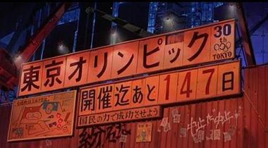 大友克洋漫画《AKIRA》预言东京2020奥运会
