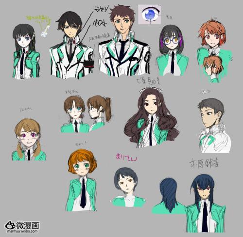 漫画小说图片1379246094-3