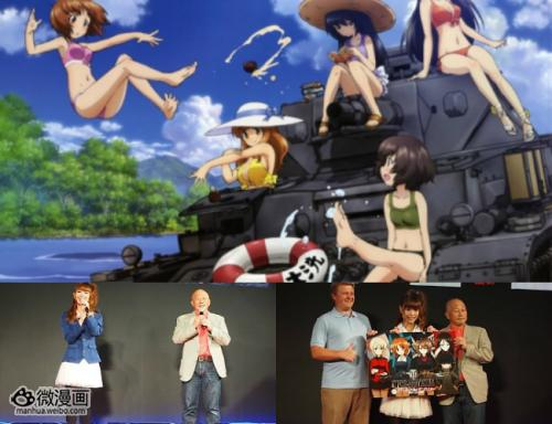 动漫 白川乡/同时,《坦克世界》继续和人气动画《少女与战车》展开合作,继...