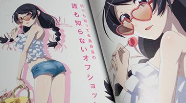 班长穿上私服《猫物语》羽川翼特集书发售