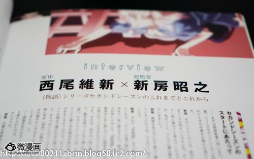 漫画小说图片1379666797-3