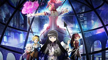 《魔法少女小圆》上映2周累计票房9.6亿日元