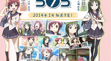 """世嘉音乐游戏""""project 575""""动画化 1月开播"""
