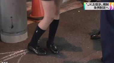 """东京出台新规禁止在秋叶原""""和女高中生散步"""""""