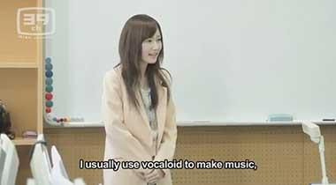 日本女子中学开设VOCALOID课程 美女P主成讲师