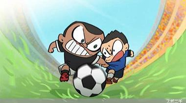 长友佑都监修足球动画《GOGO佑都》推出剧场版