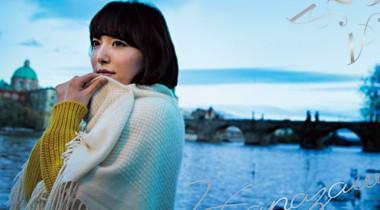 花泽香菜第二张专辑《25》 公开试听PV