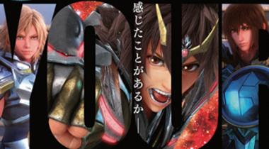 CG电影版《圣斗士星矢》声优公开 石川界人为星矢配音