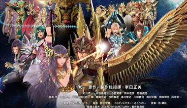 《圣斗士星矢 圣域传说》雅典娜声优将由佐佐木彩夏担任
