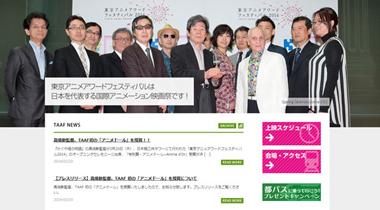 东京Anime Award 2014声优赏 庵野秀明首次获奖
