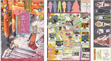 """日本推出""""京都市的动画巡礼地图"""" 引导大家圣地巡礼"""
