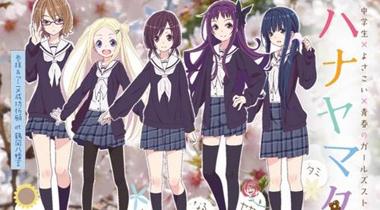 动画《花舞少女》夏季放送 制作声优阵容发表
