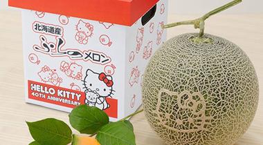 Hello Kitty推出哈密瓜 庆祝诞生40周年