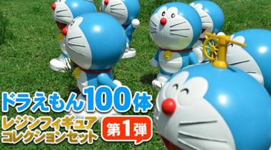 《哆啦A梦》将推出100种手持各种经典道具的模型套组