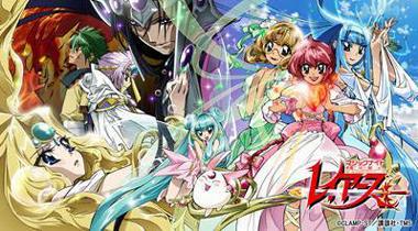 CLAMP动画《魔法骑士》BDBOX化 10月29日发售