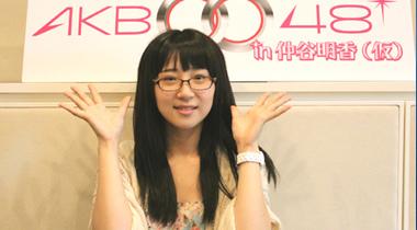 AKB48仲谷明香为当声优宣布从AKB48毕业