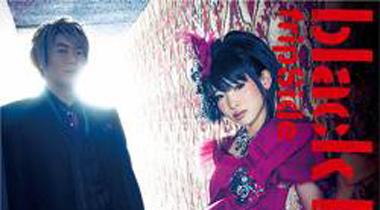 fripSide重大发表判明 第三张专辑9月发售