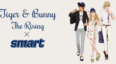 《老虎与兔子》与日本杂志推出合作服饰