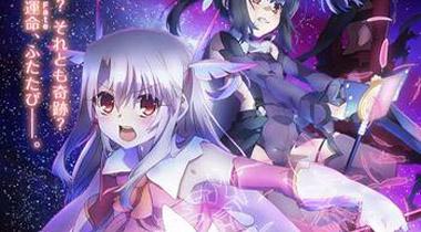 《魔法少女伊莉雅》动画第二季角色歌CD十月发售