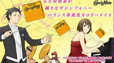 年轻OL美女投票 noitaminA系动画作品人气排名