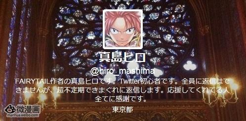 动画新番图片2013/3/7 15:22:20-1