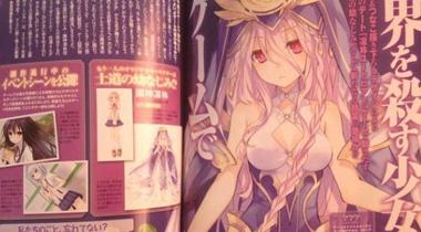《约会大作战》PS3游戏新角色发表 园神凛祢