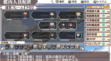 PSP《境界线上的地平线》发售延期至5月31日