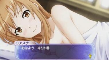 PSP《刀剑神域》惊现桐人和亚丝娜床戏剧情