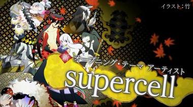 动画《刀语》4月起重播 supercell献唱全新OP